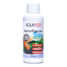 AQUAYER АнтиТоксин Vita 60 мл